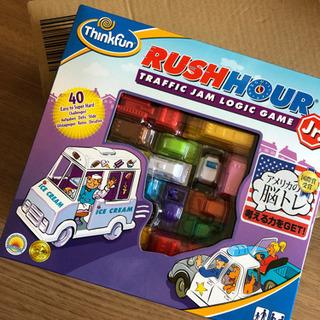 [知育玩具]RUSH HOUR(新品未使用未開封)