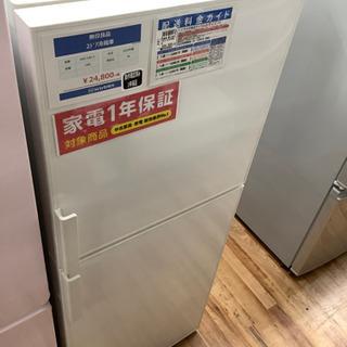 2ドア冷蔵庫 無印良品 2019年製 140L