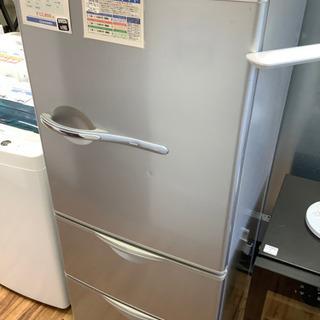 3ドア冷蔵庫 SANYO(三洋)  255L  2011年製