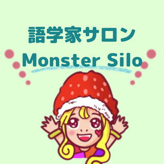 【50%off】ホームページリニューアルキャンペーン!
