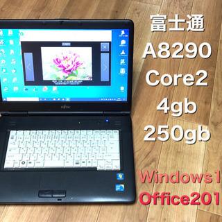 ⬛️富士通 A8290 15.6インチ/Core2/4GB/最新...