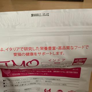 elmoキャットフード 成猫 インドア 2キロ×2袋