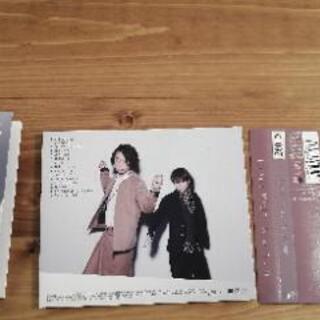 N Album / Kinki kids