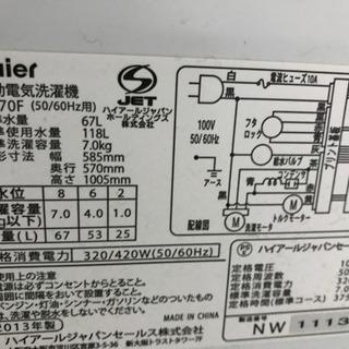 洗濯機【取り引き中】 - 家電