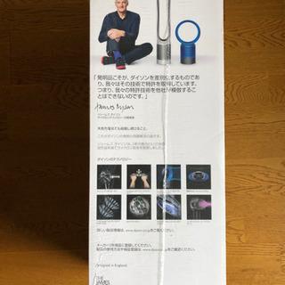 新品 Dyson Pure Hot + Cool Link HP...