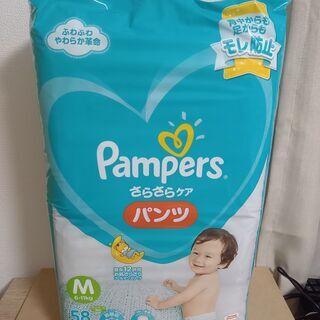 パンパース おむつ さらさらパンツ スーパージャンボ M(…