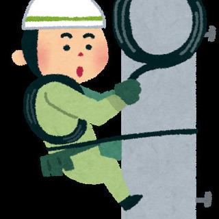 【未経験OK】軽作業、職人、コールセンター、エンジニアなど