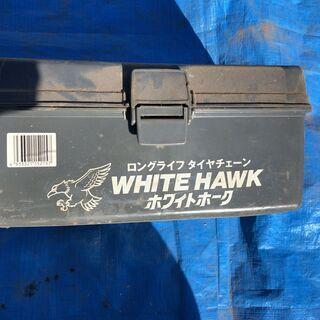 ★中古★WHITE HAWK ロングライフタイヤチェーン 4WD...