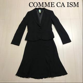 ★COMME CA ISM  ブラックフォーマル スーツ