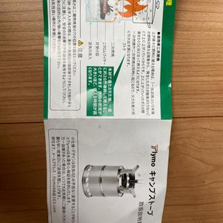 新品 アウトドア キャンプストーブ バーベキューコンロ − 京都府