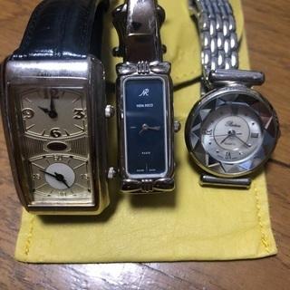 【ネット決済・配送可】3本腕時計、ブルガリの袋と共に(ニナリッチ...