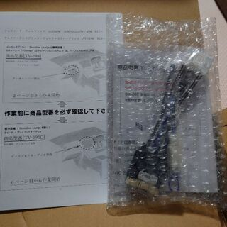 【ネット決済・配送可】(未使用品)テレビナビキット
