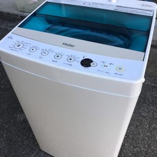 【美品】ハイアール 全自動洗濯機  JW-C45A 4.5…