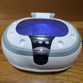 超音波洗浄機「商談中」