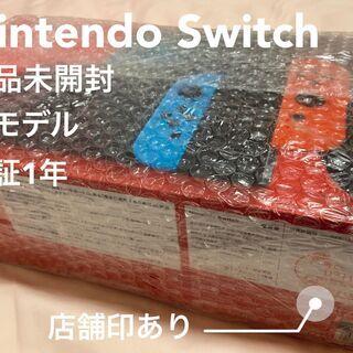 ニンテンドー Switch(新品未開封)