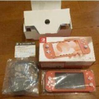 Nintendo Switch Lite 任天堂 ニンテンドー スイッチライト 本体 コーラル/ピンク - おもちゃ