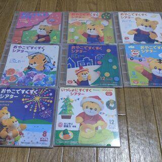 こどもちゃれんじ・ぷち DVD☆