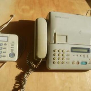 電話機、ファックス 0円 差し上げます