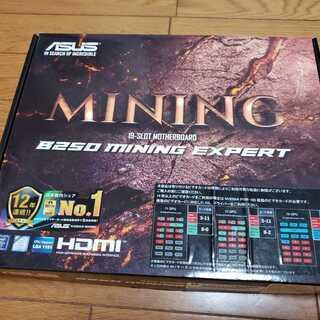 マイニング マザーボード ASUS B250 MINING EX...