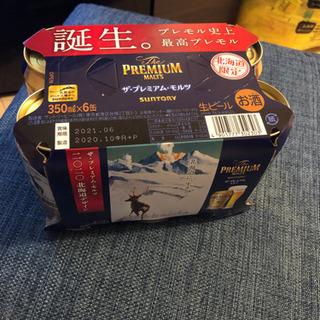 【ネット決済・配送可】サントリー プレミアムモルツ 6缶セット