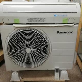 12畳エアコンパナソニック200V 洗浄済み。