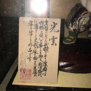 皐月人形 【光雲】 − 富山県