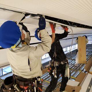 電気工事(内線)やってみたい方、手に職をつけたい方