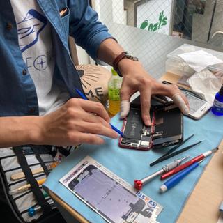【オンライン開催】iPhone修理教室