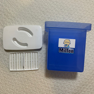 ミルトン 容器