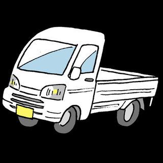報酬2000円!軽トラ用タイヤの組み替え作業を引き受けて頂…