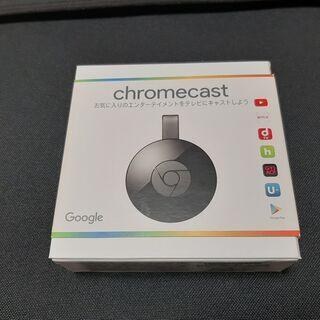 ⭐⭐ 新品未開封 chromecast ⭐⭐