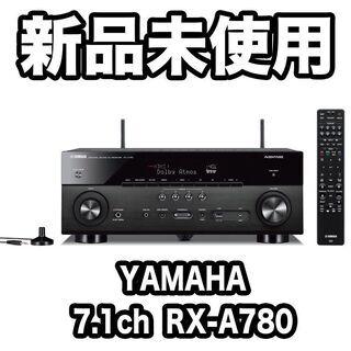 【新品未使用】YAMAHA AVアンプ RX-A780(B)