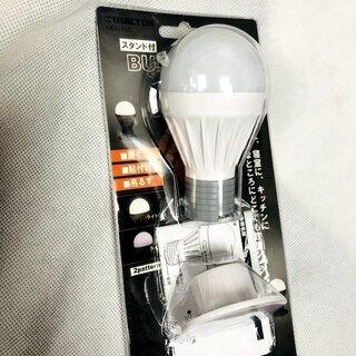 バルブライト BULB LIGHT 新品