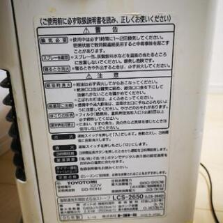 石油ファンヒーター ジャンク - 家電