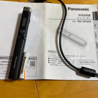 美品 Panasonic ペン型ICレコーダー 本日のみ3000円 - 家電