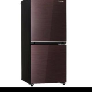2020年製の冷蔵庫を買い取っていただけないでしょうか?
