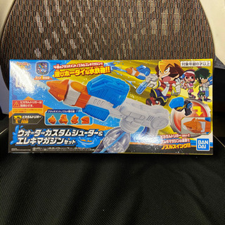 新品未使用 定価4180円 ピカちん ウォーターカスタムシューター