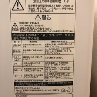 【お譲り決まりました】2019年製 TOSHIBA 7キロ洗濯機 - 家電