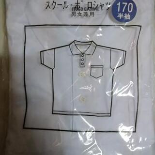 ✩新品未使用✩白いポロシャツ