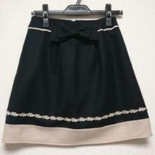 新品◇ロディスポット◇リボン付ウール配色スカート♪紺Sサイズ