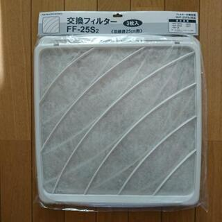 【新品未使用】NIHON DENKO 換気扇フィルター