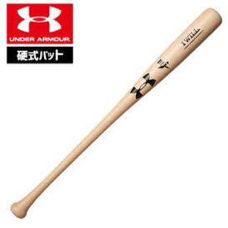 アンダーアーマー木製バット硬式用 定価14000円