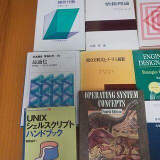 【ネット決済】書