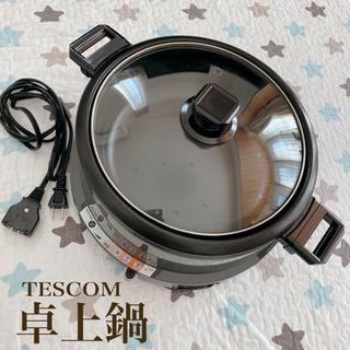 美品 TESCOM テスコム GP32 卓上グリル鍋 鍋物、焼き...