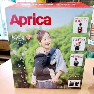 未使用品アップリカ Aprica Koala コアラウル…