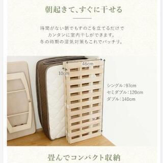 桐すのこマット シングルサイズ - 家具