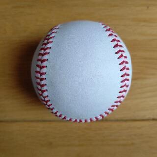 硬式の野球ボール