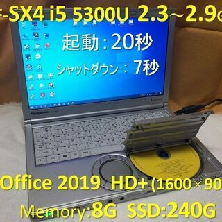 【商談中】Let's note CF-SX4 i5 2.3G S...
