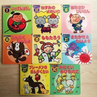 絵本・ダイソーえほんおはなしシリーズ 8冊セット【お届け可能】