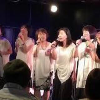 合唱グループ「Hi-Merge」メンバー募集  まず、11/7の...